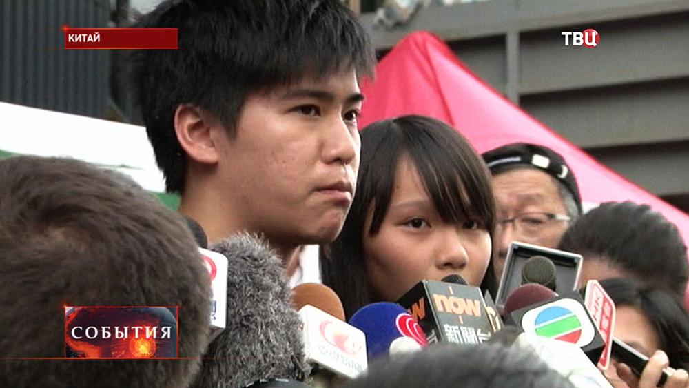 Пресс-секретарь Федерации студентов Гонконга Агнес Чоу Тинг