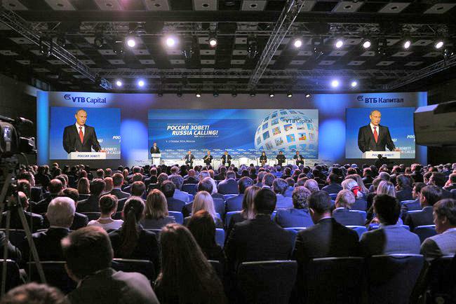 Работа VI Инвестиционного форума «Россия зовёт!»