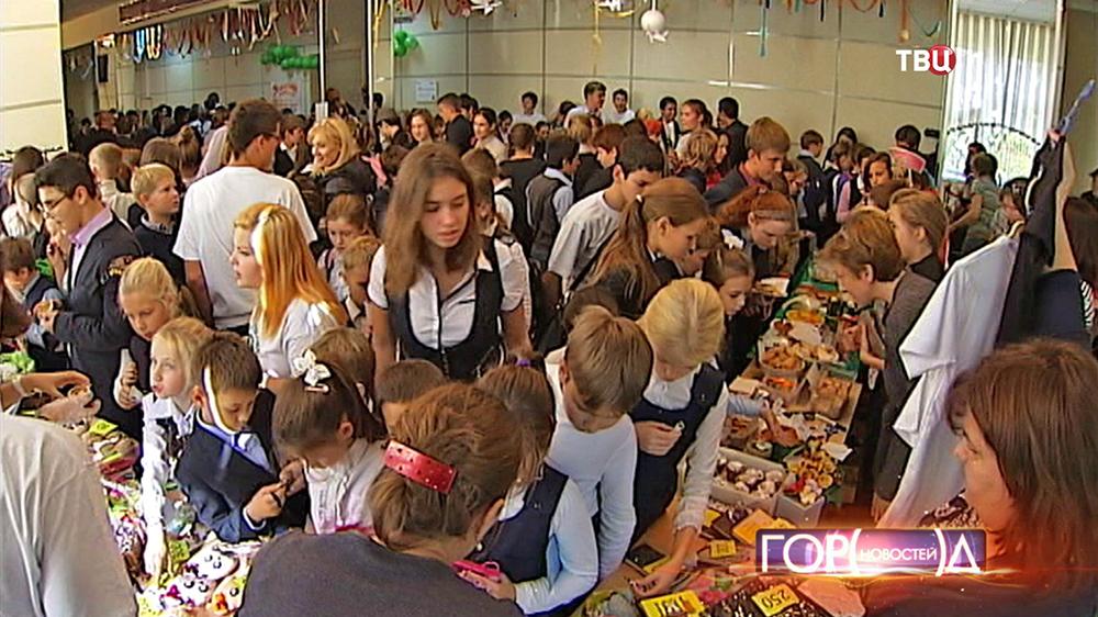 Школьная благотворительная ярмарка