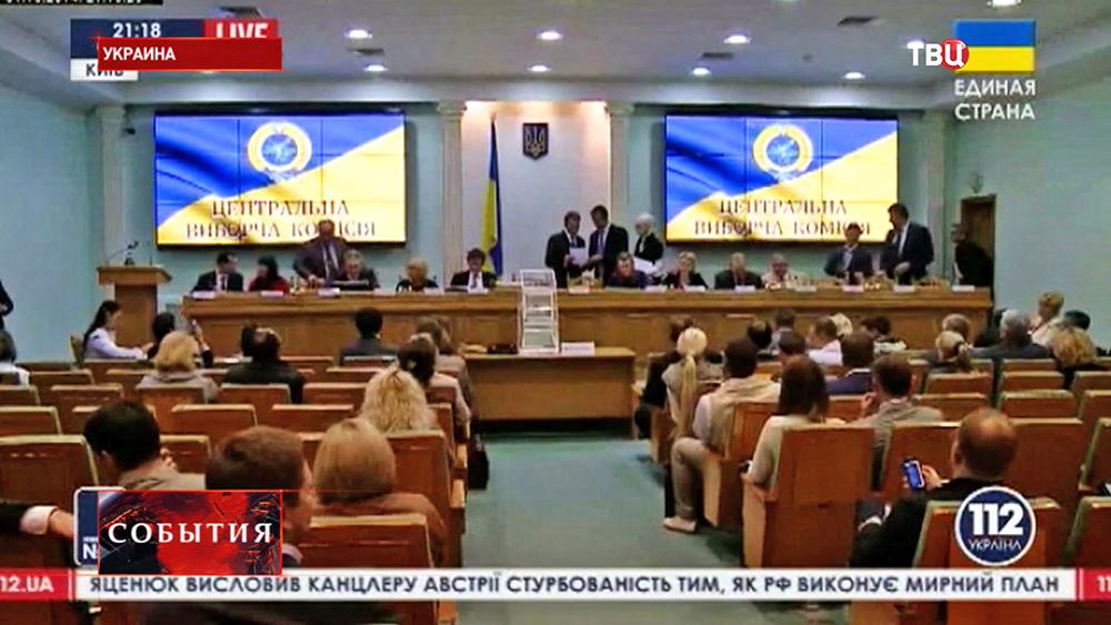 Пресс-конференция в ЦИК Украины