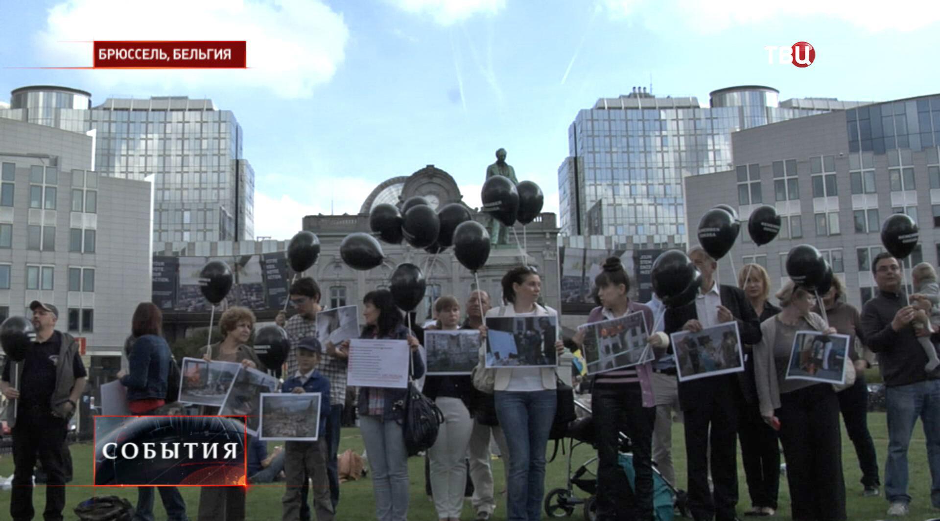 Митинг памяти жертв трагедии в Одессе в Брюсселе