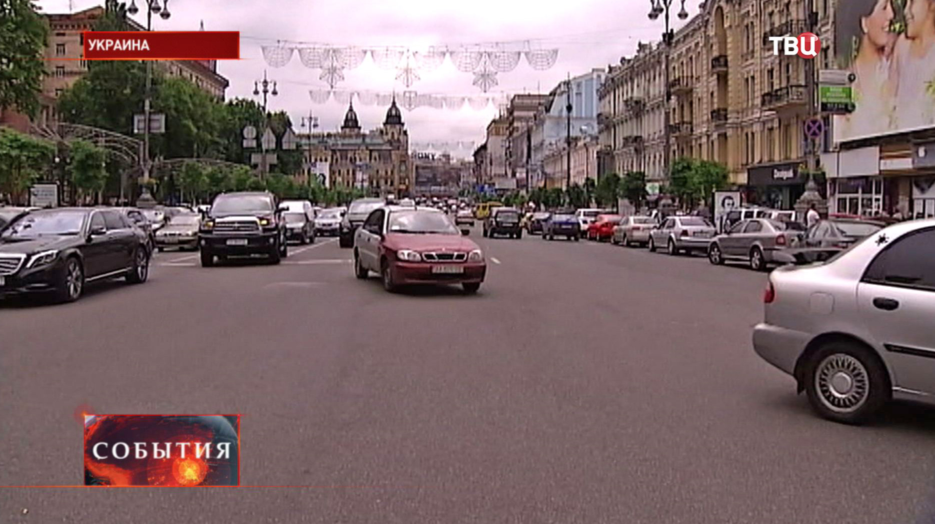 Улицы Украины