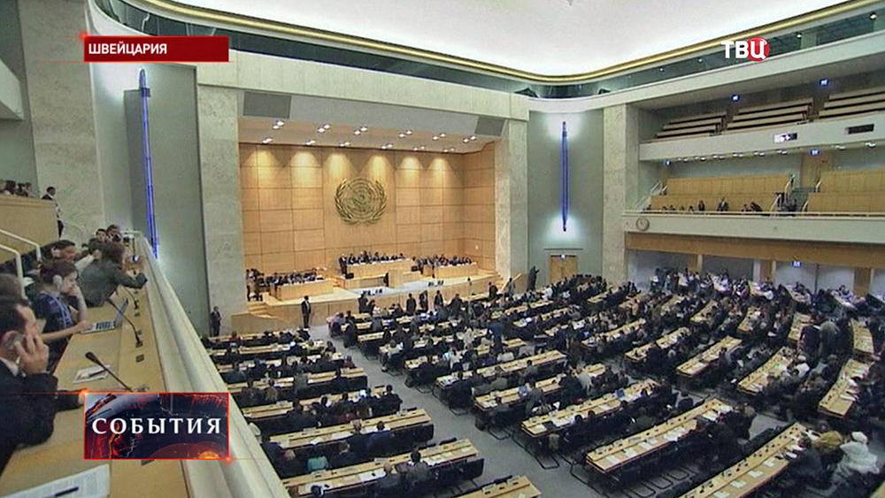 Заседание ООН в Швейцарии