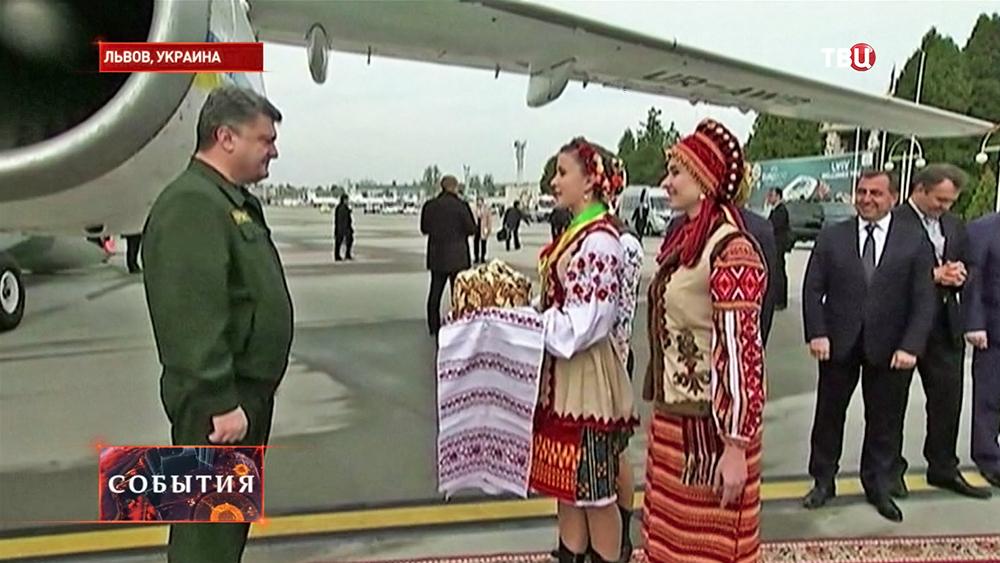 Президент Украины Петр Порошенко прибыл в Львов