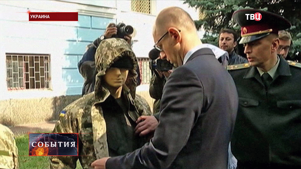 Арсений Яценюк осматривает новую военную форму