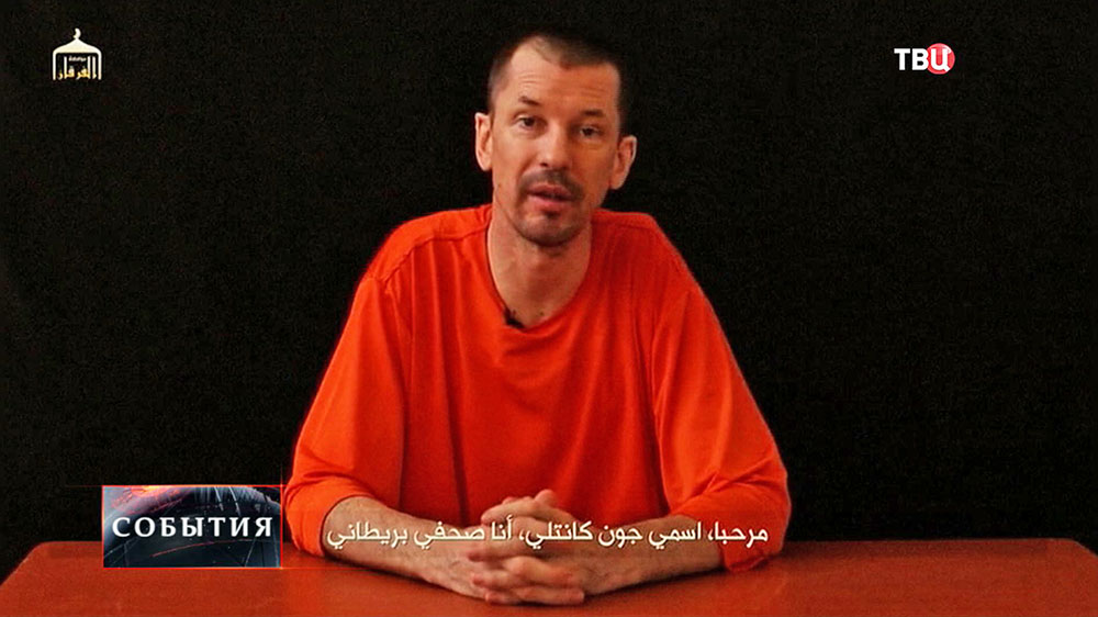 "Пленник боевиков ""Исламского государства"" британский журналист Джон Кантли"