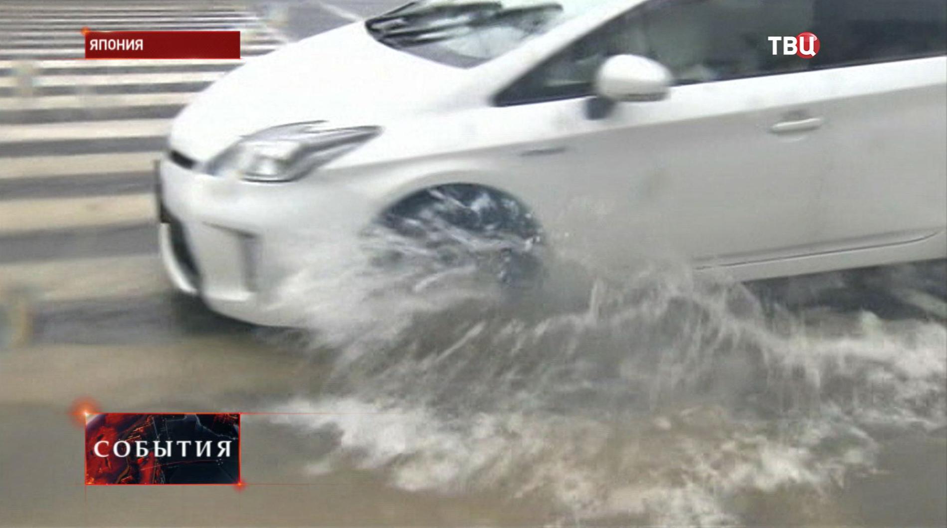 "Тайфун ""Фанфон"""