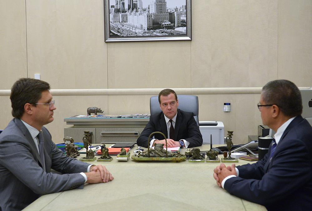 Дмитрий Медведев, Александр Новак и Алексей Улюкаев