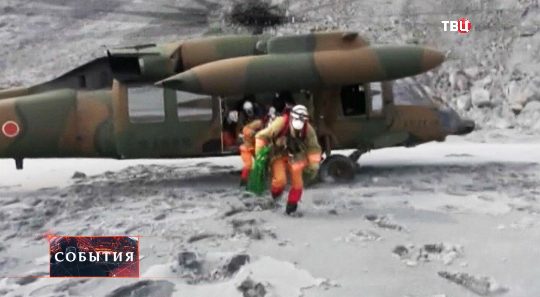 Поисково-спасательная операция в Японии