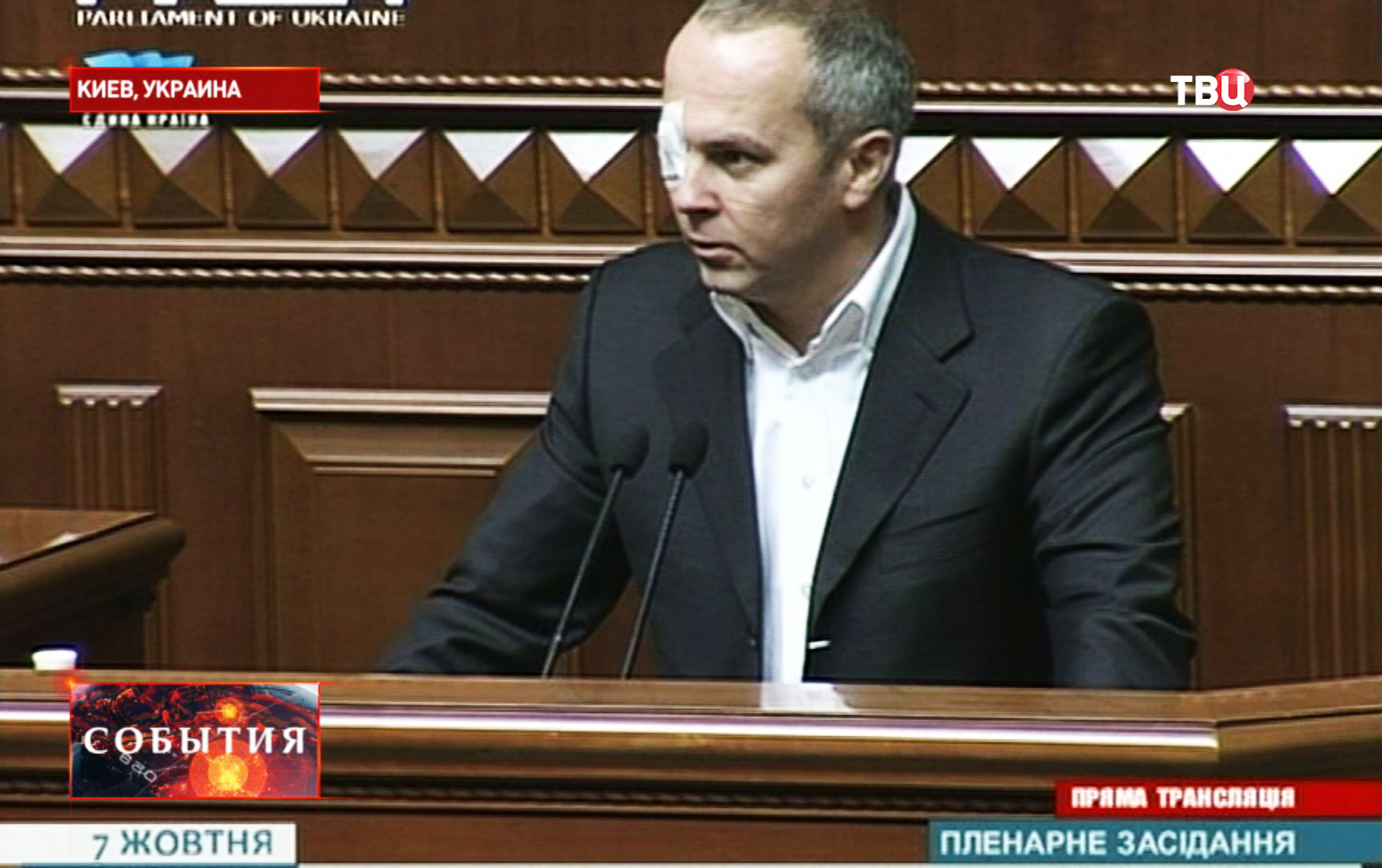 Депутат Верховной Рады Украины Нестор Шуфрич