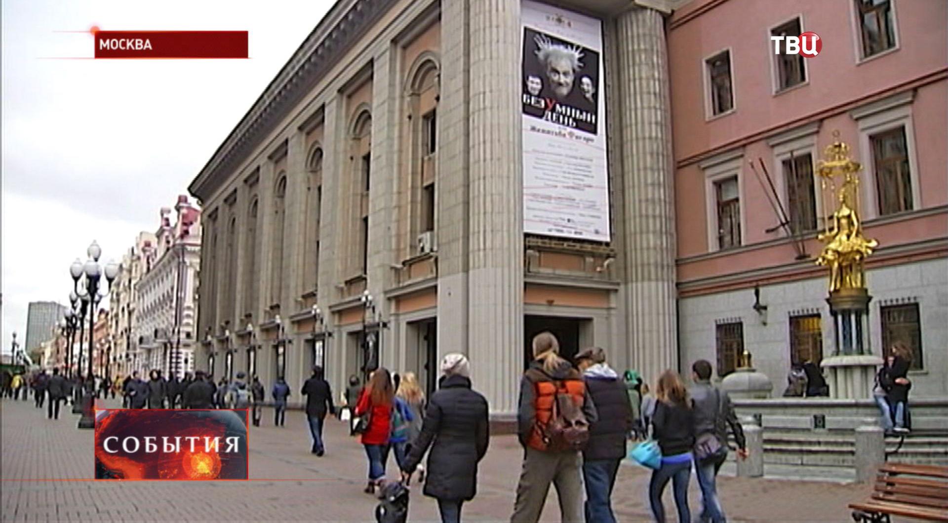 Театр им. Е. Б. Вахтангова
