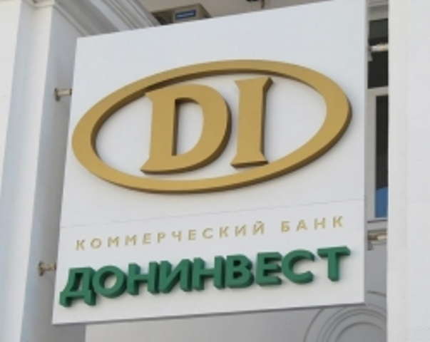 "Банк ""Донинвест"""