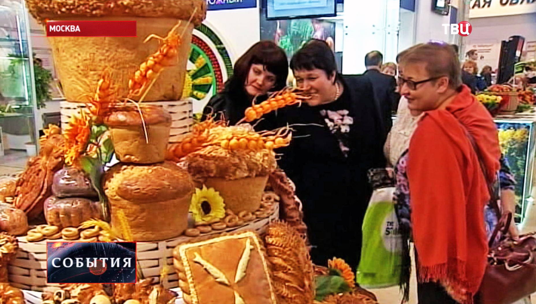 """Агропромышленная выставка """"Золотая осень"""" на ВДНХ"""