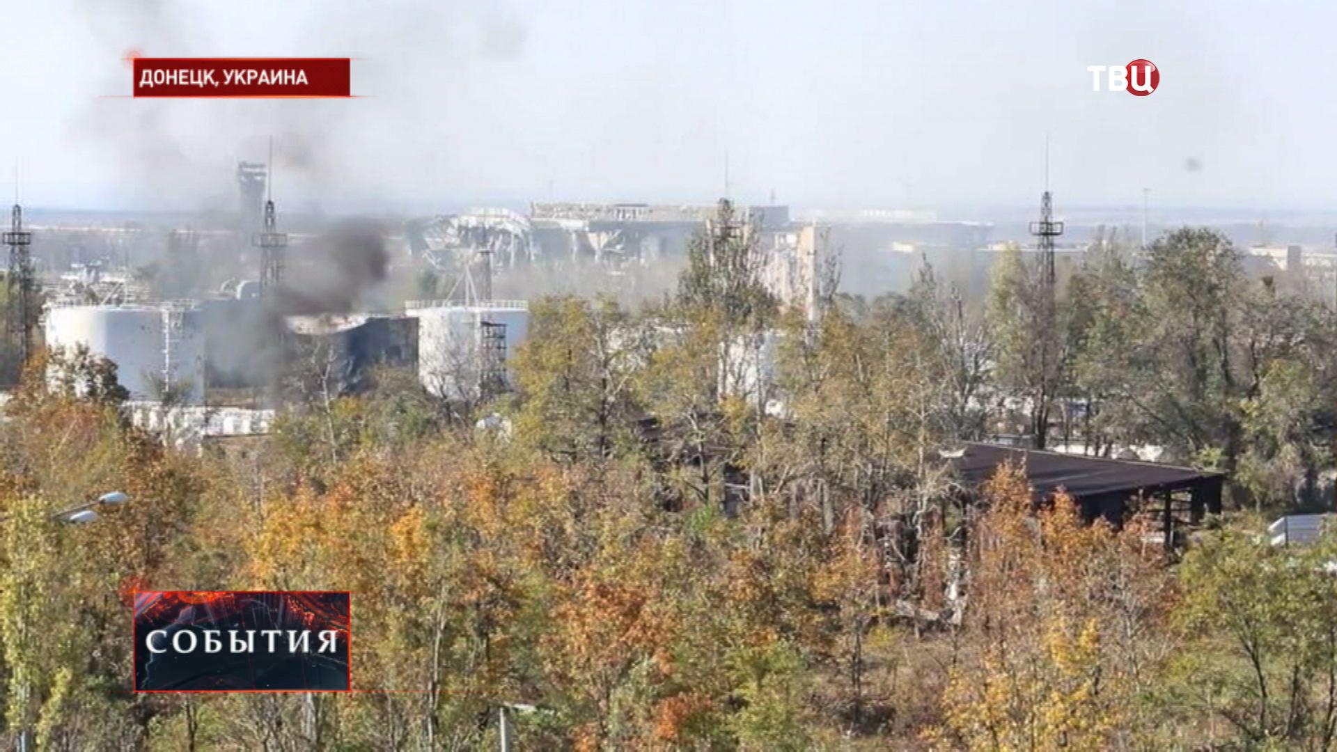 Боевые действия в Донецке