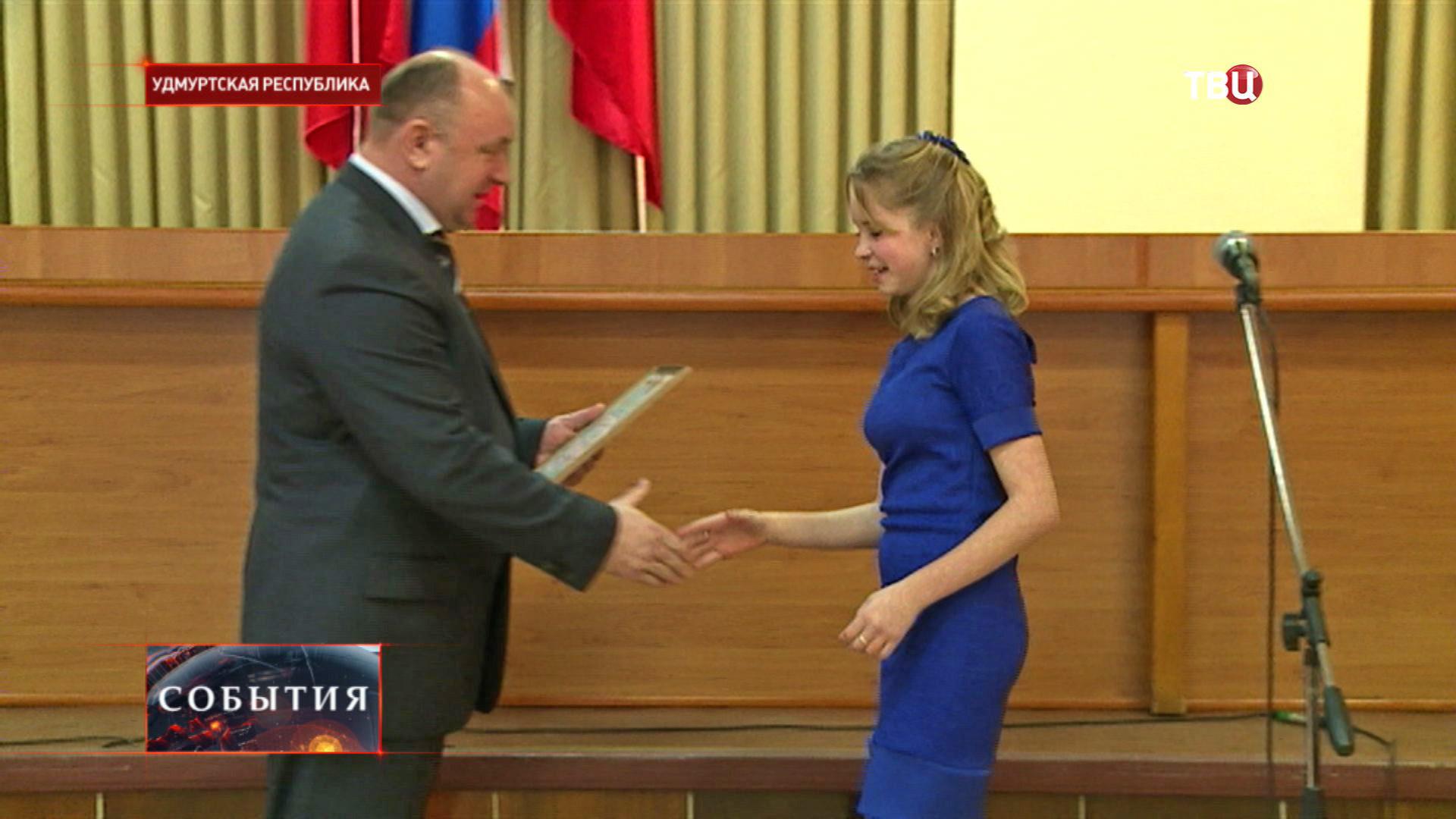 Торжественная церемония в администрации города
