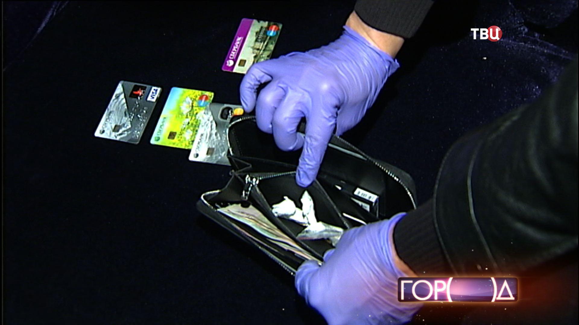 Найденные наркотики