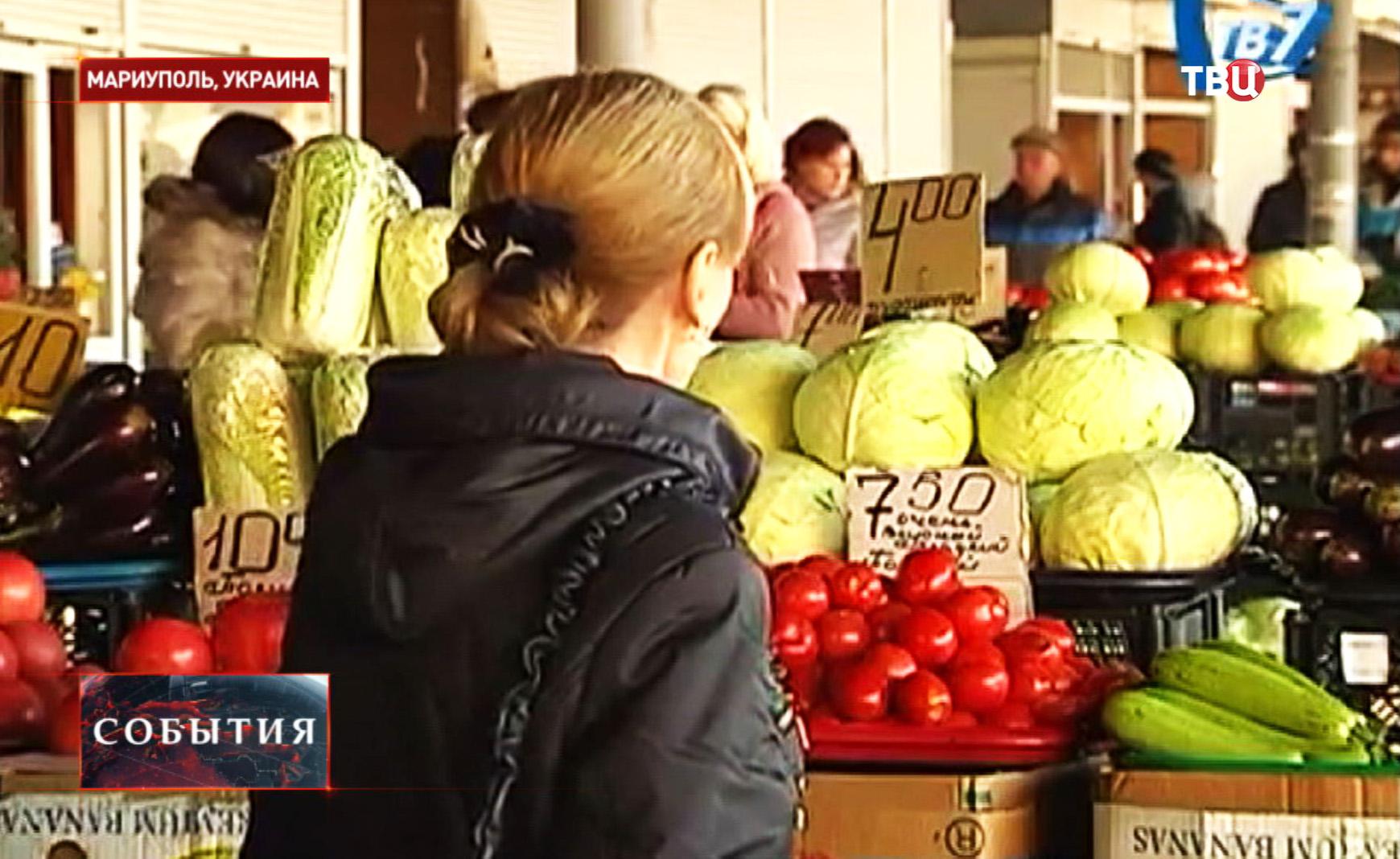 Сельскохозяйственный рынок в Мариуполе