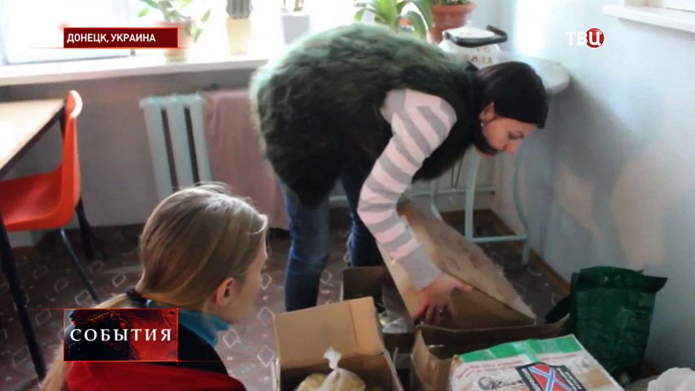 Волонтеры разбирают гуманитарная помощь