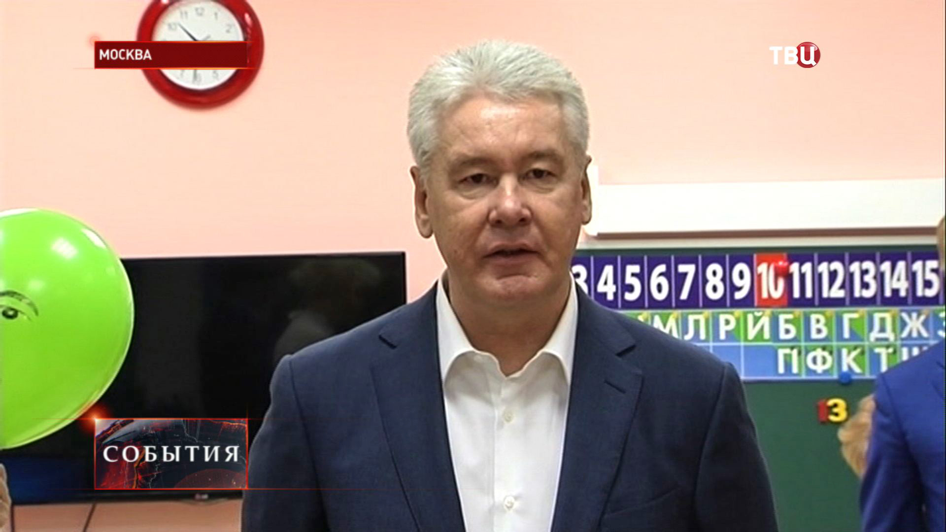 Сергей Собянин в детском садике в Даниловском районе