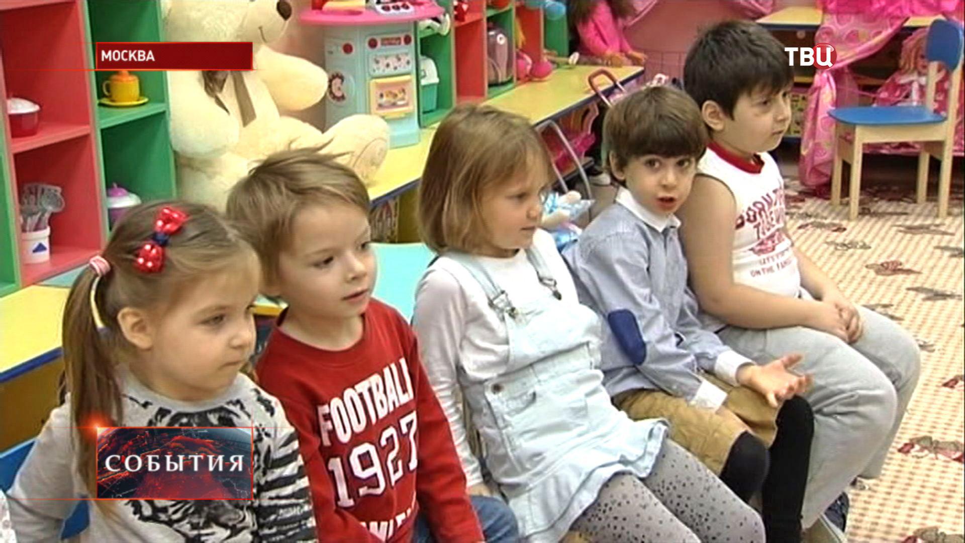 Детский сад в Даниловском районе