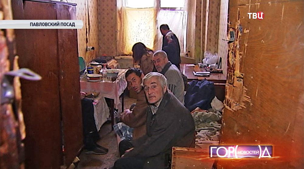 Жители ветхого дома в Павловском посаде