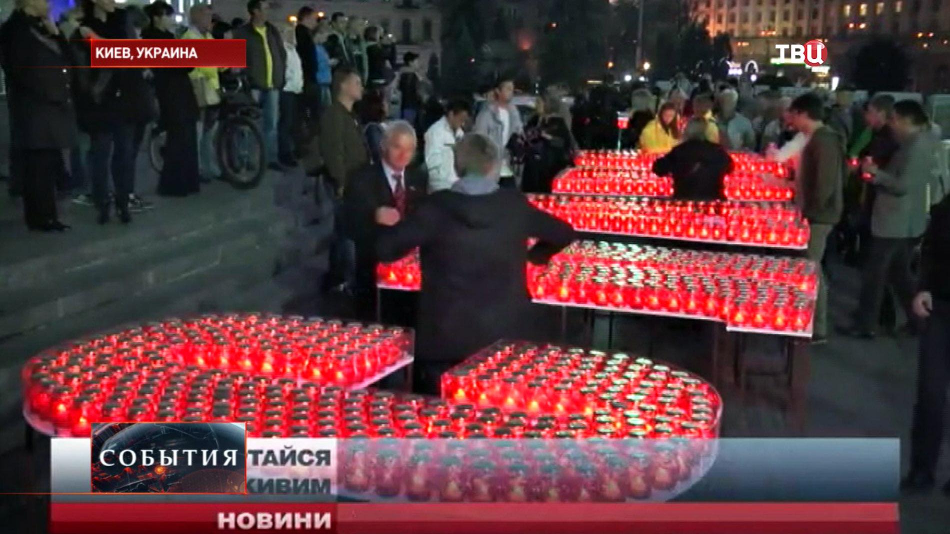 Акция в поддержку участников АТО прошла в Киеве