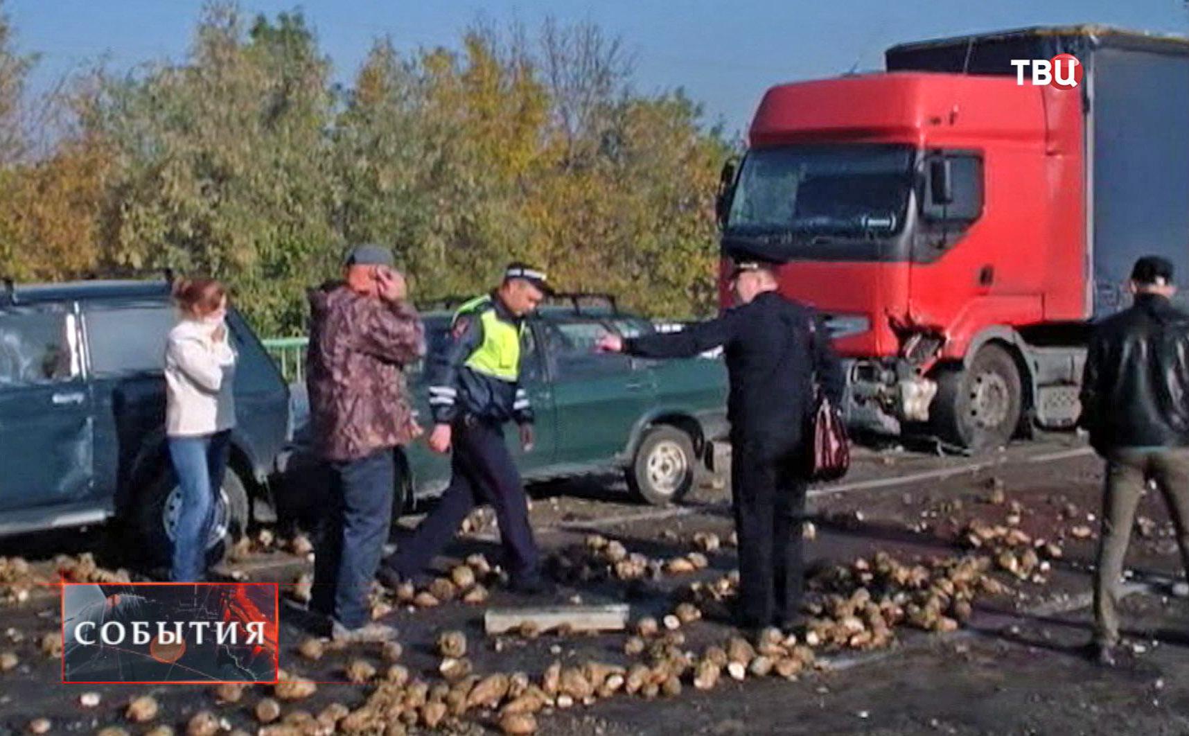 "Последствия ДТП на трассе ""Дон"""