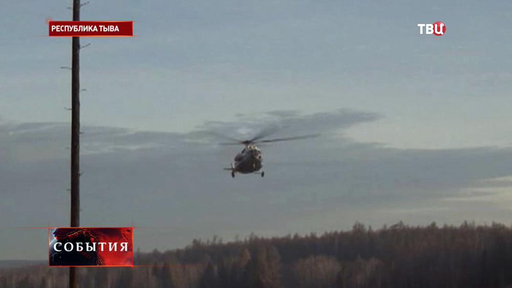 Вертолет Ми-8 в Тыве