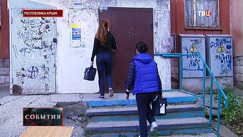 Перепись населения в республике Крым