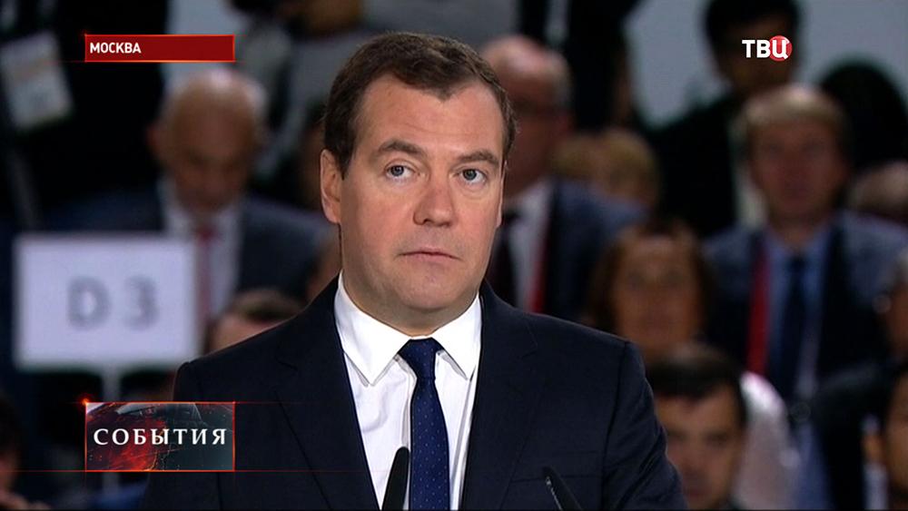 """Дмитрий Медведев на форуме """"Открытые инновации"""""""