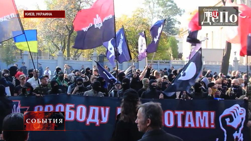 """Митинг сторонников партии """"Свобода"""" и УПА в Киеве"""