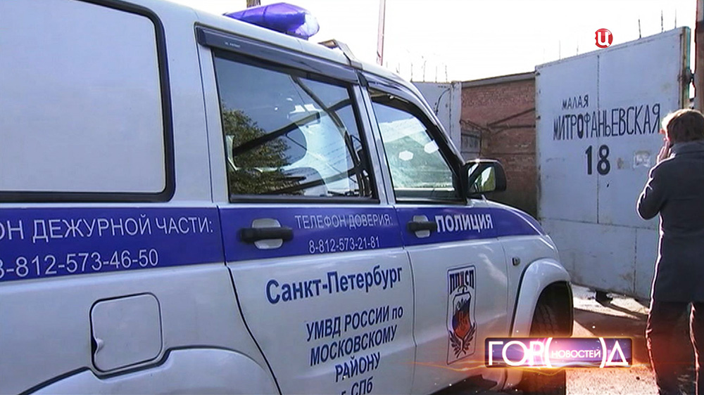 Полиция Санк-Петербурга
