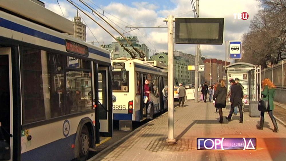 Остановка общественного транспорта