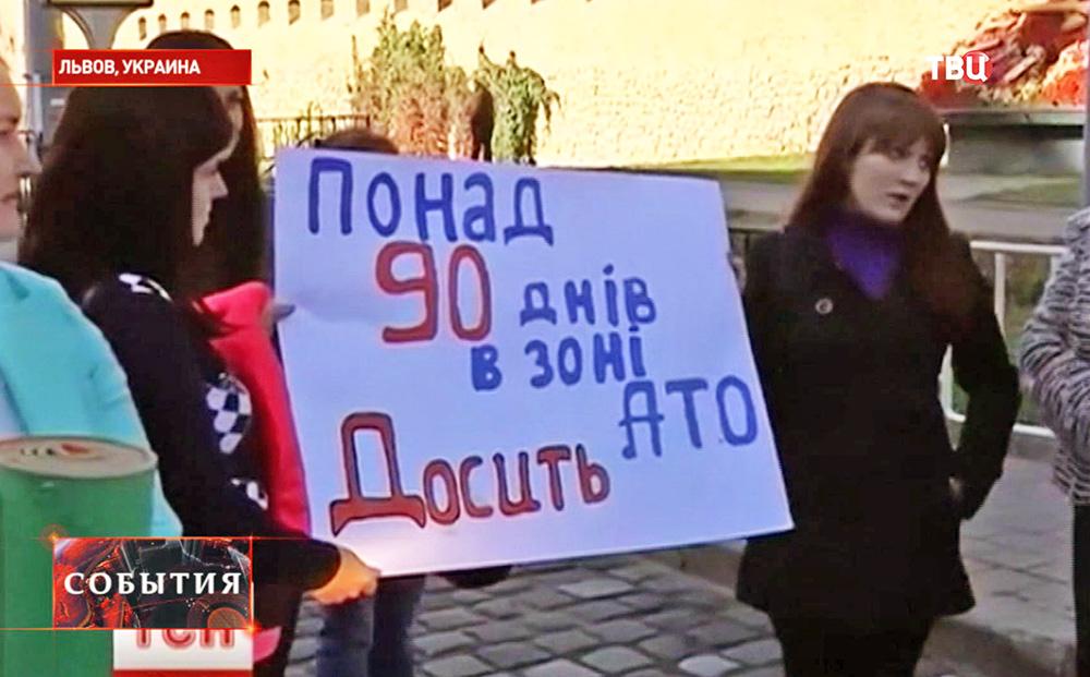 Акция протеста прошла во Львове