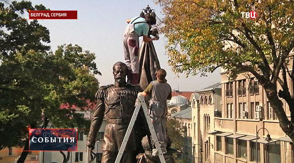 Установка памятника русскому царю Николаю II в Белграде