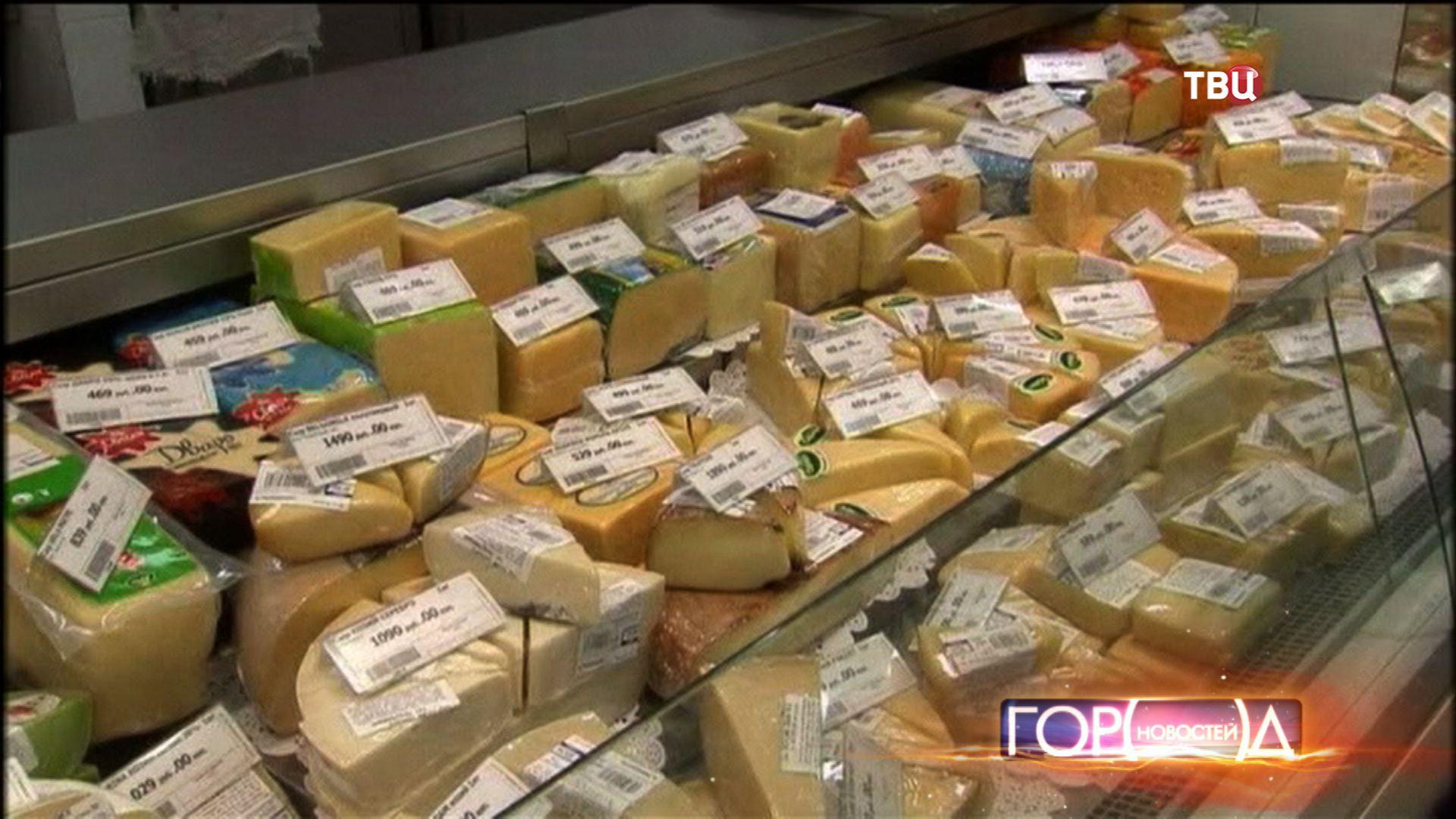 Сырный отдел в магазине