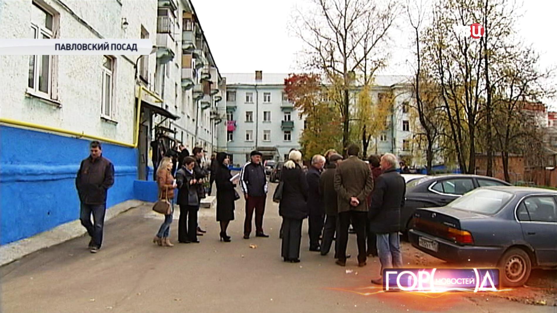 Собрание жителей двора в Павловском Посаде