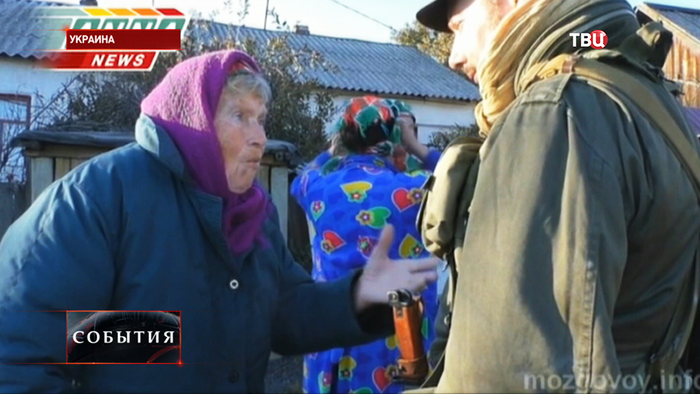 Бойцы народного ополчения Новороссии общаются с жителями