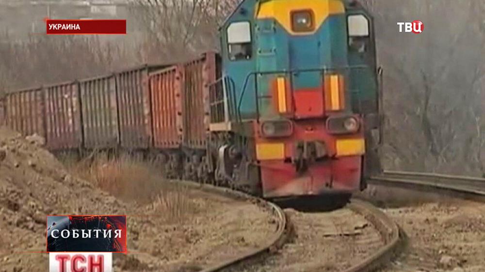Товарный поезд на Украине