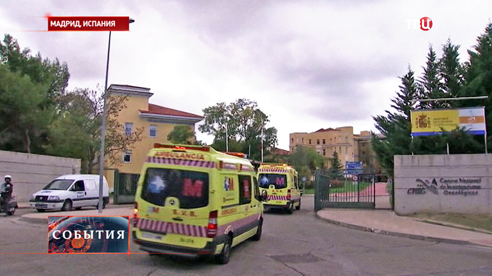 Медицинские службы Мадрида