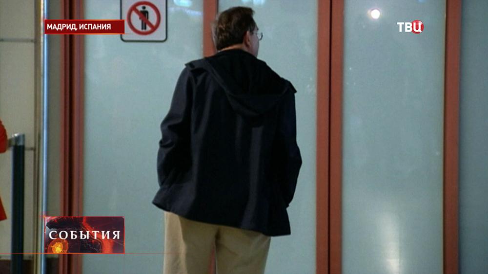 В аэропорту Мадрида введен режим ЧС