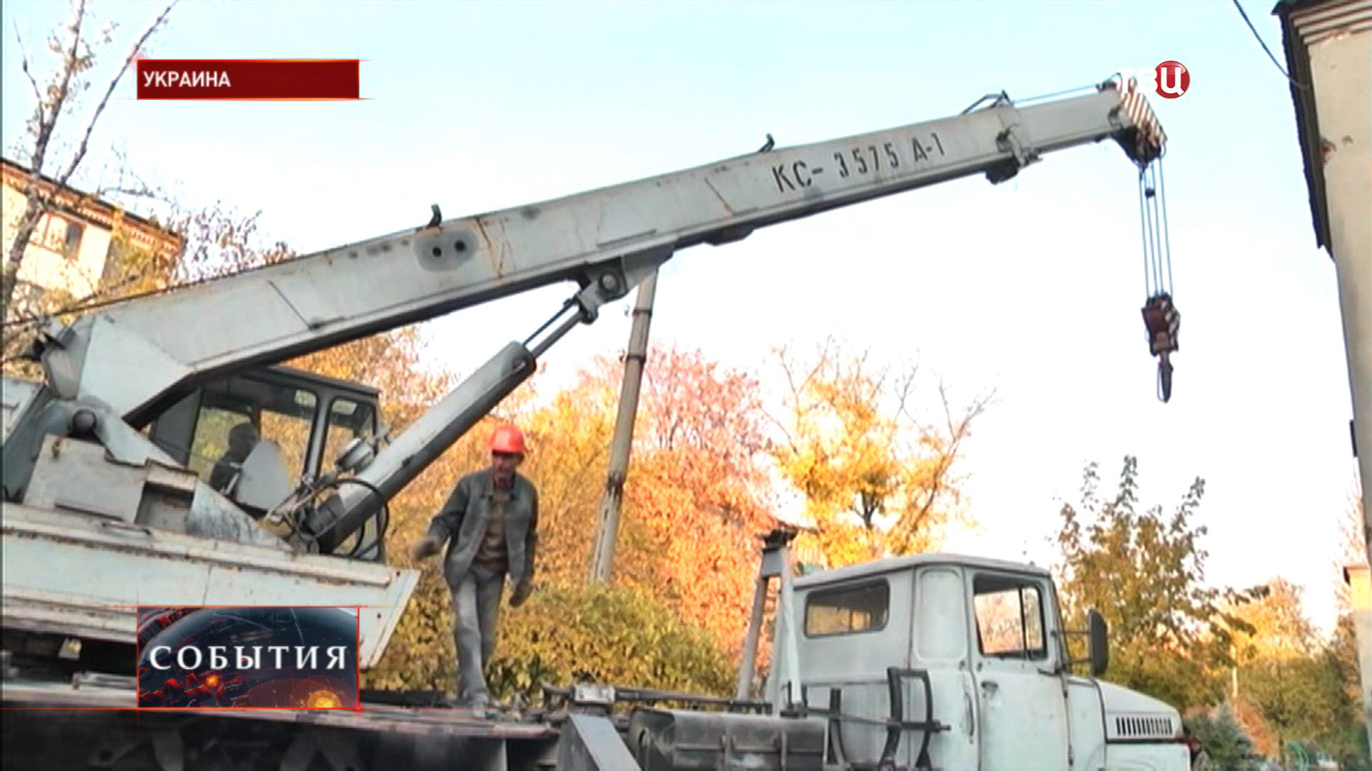 Реконструкция домов на Украине