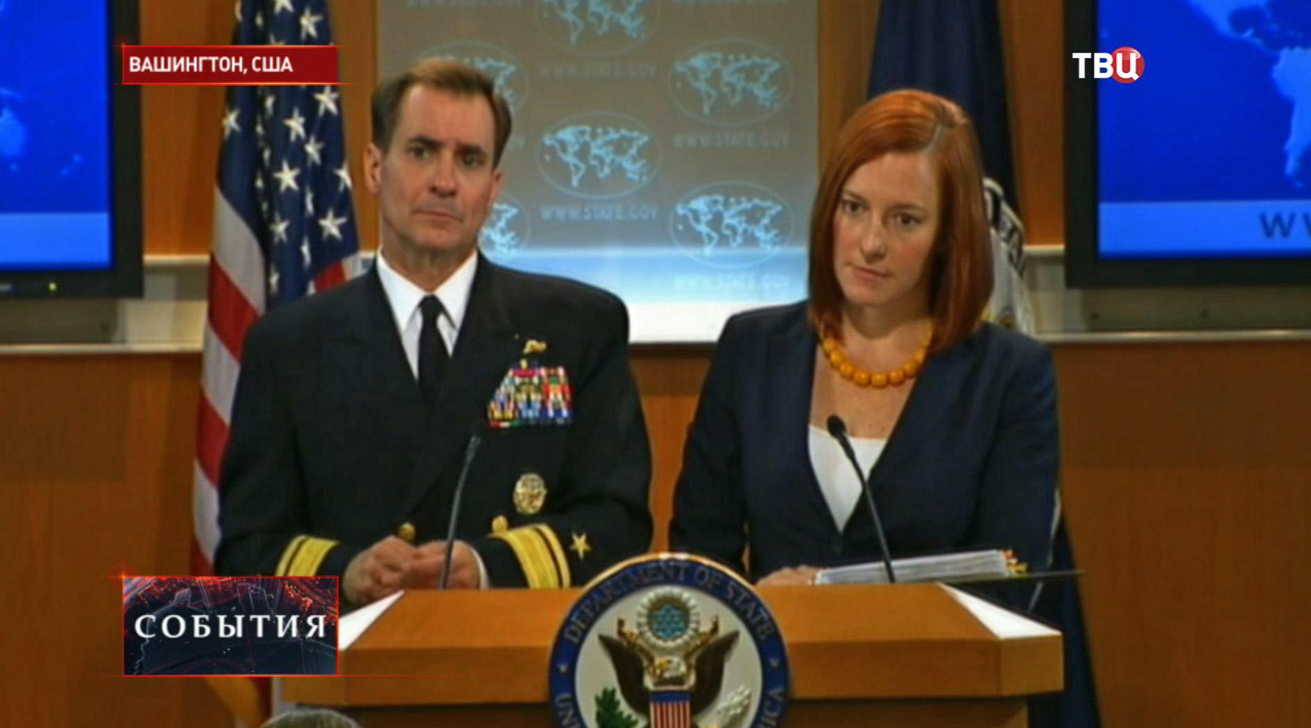 Пресс-секретарь Пентагона Джон Кирби и представитель госдепартамента США Джен Псаки
