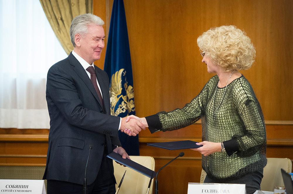 Мэр Москвы Сергей Собянин и Председатель Счётной палаты России Татьяна Голикова подписали Соглашение о сотрудничестве