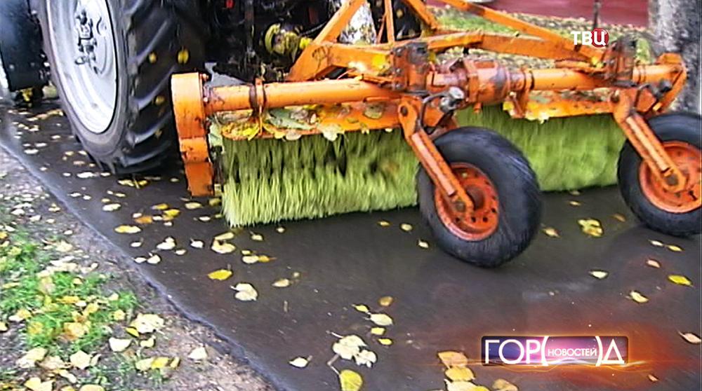 Уборка осенней листвы