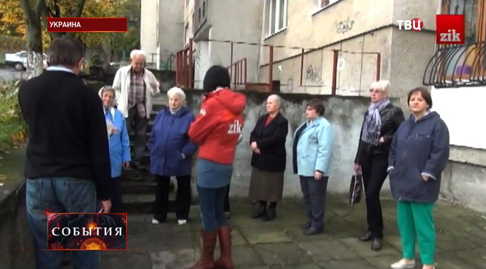 Собрание жителей двора на Украине