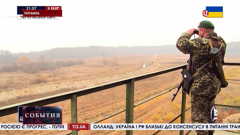 Пограничники Украинцы