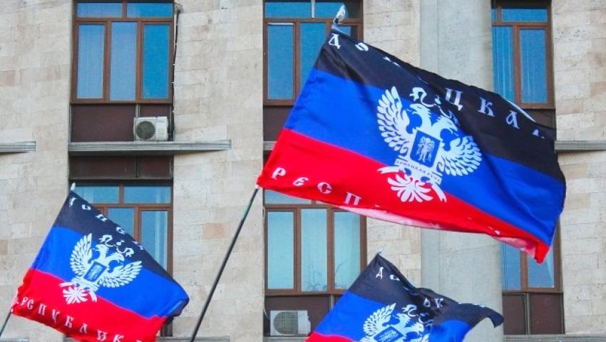 Флаги ДНР