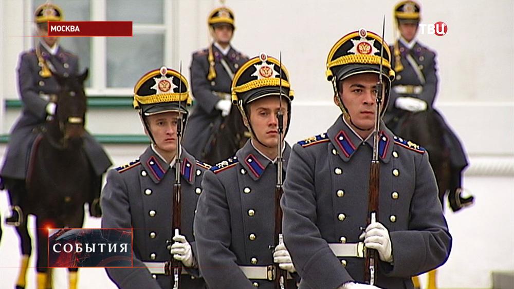 Развод караулов в Кремле