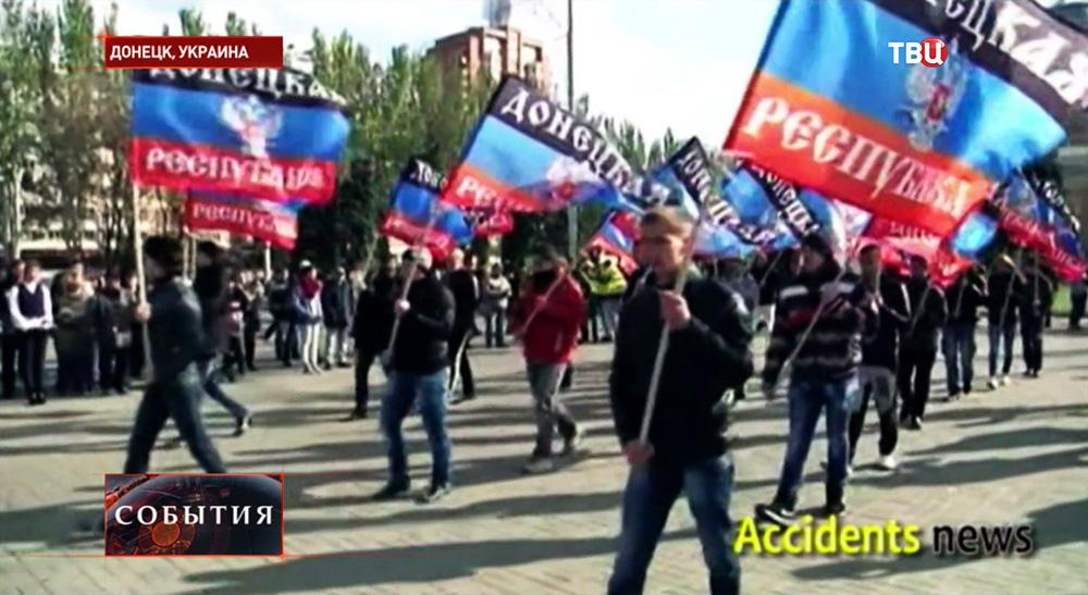 Уличный парад в Донецке